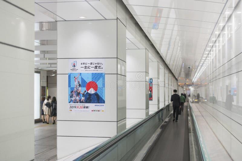 Affiche promotionnelle pour que la coupe du monde 2019 de rugby soit tenue au Japon avec le pro rugbyman japonais Kazuhiro Hatake images libres de droits