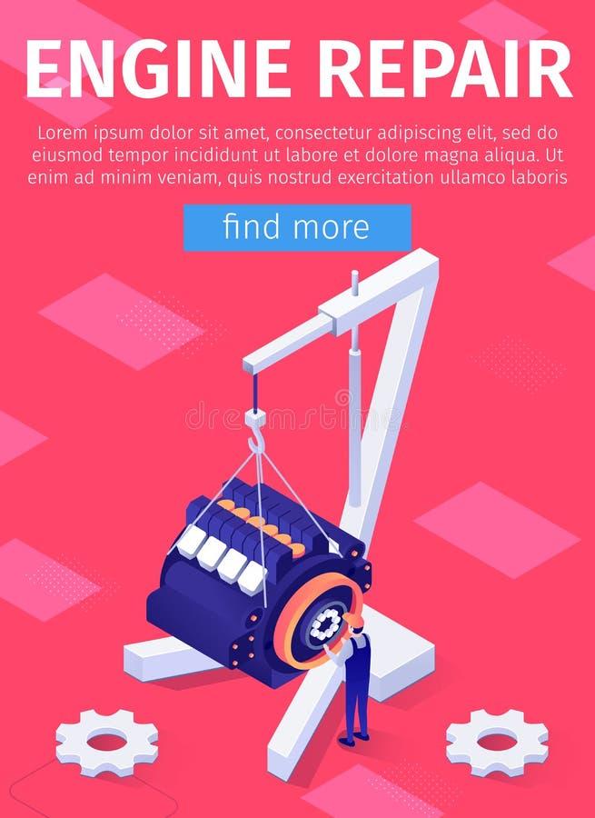 Affisch för annonsering för motorreparationsservice online- royaltyfri illustrationer
