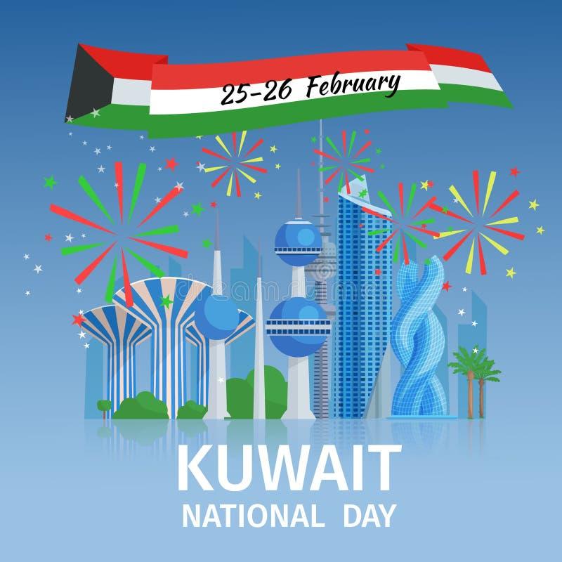 Affisch Kuwait för nationell dag vektor illustrationer