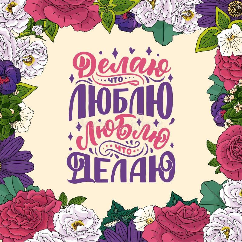Affisch p arkivfoto