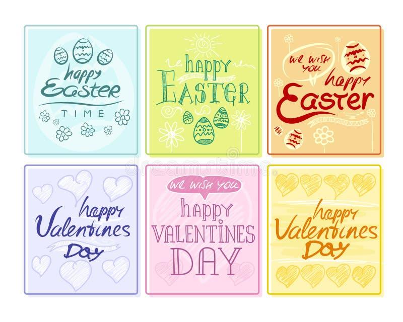 Affischer för reklamblad för påsk- och valentindagparti vektor illustrationer