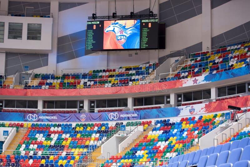 Affischtavla av sportarenan Megasport, Moskva, Ryssland arkivbilder