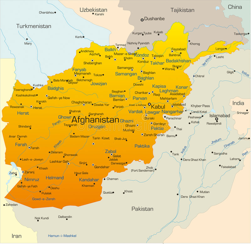 Afganistan ilustracji