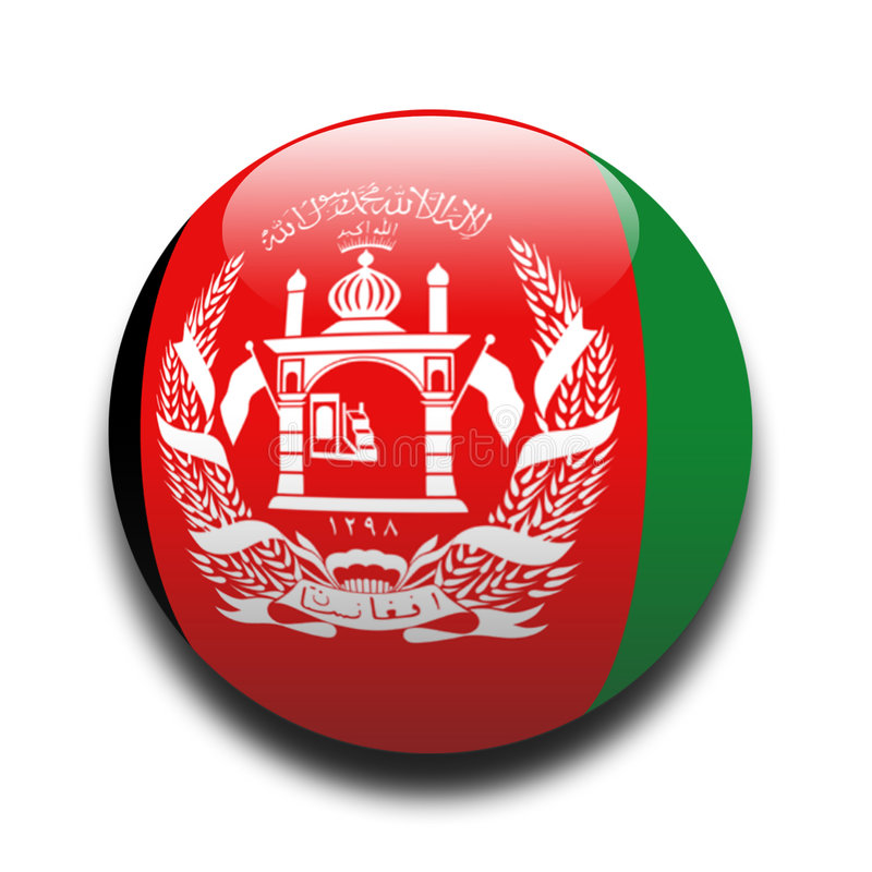 Afghanistan flag royalty free illustration