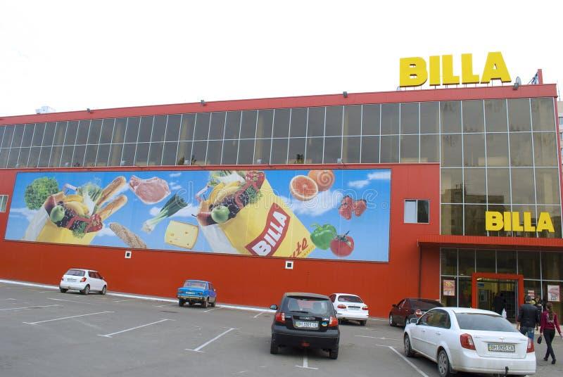 Afilliate ukrainien de supermarché de Billa image stock