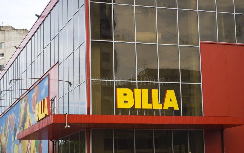 Afilliate ukrainien de supermarché de Billa photo stock