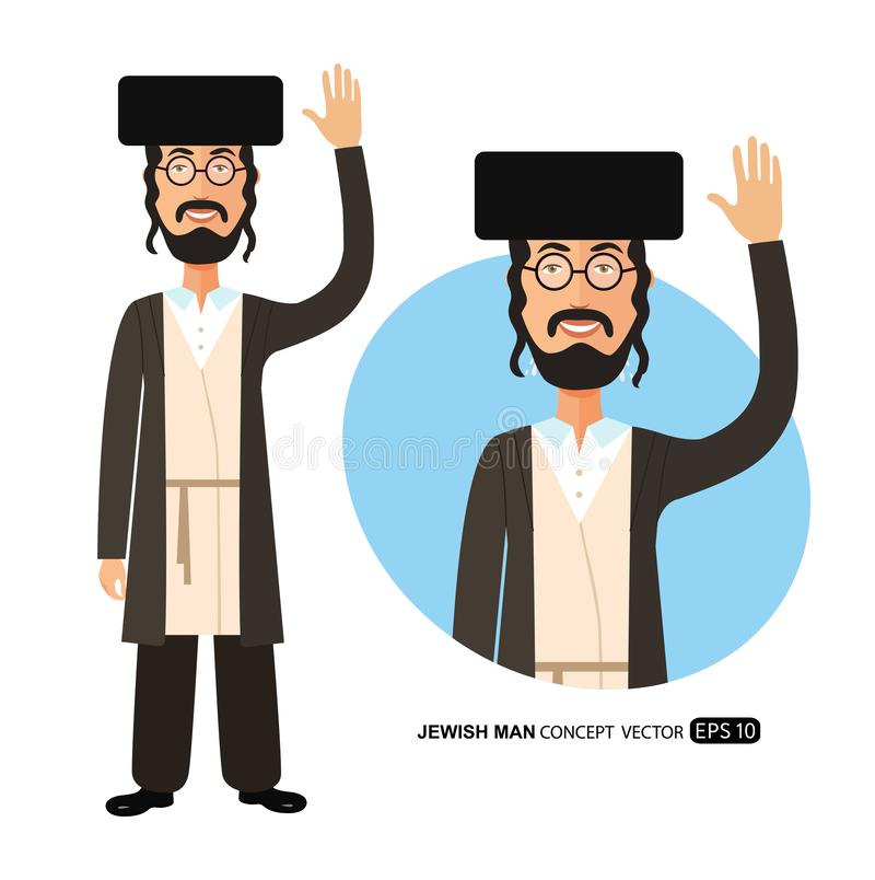Jewish man waving hand flat vector cartoon isolated on white. Eps 10 vector illustration