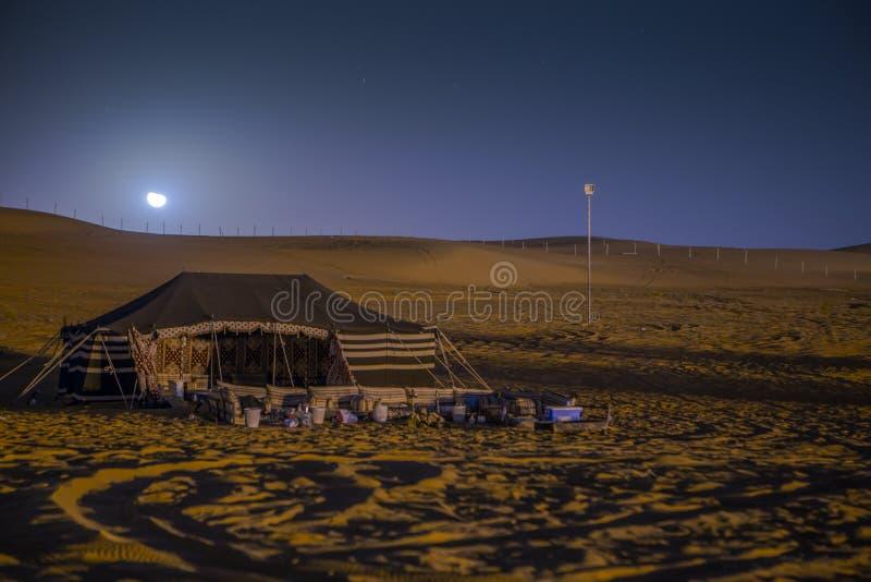 afrikansk campingplats arkivfoton