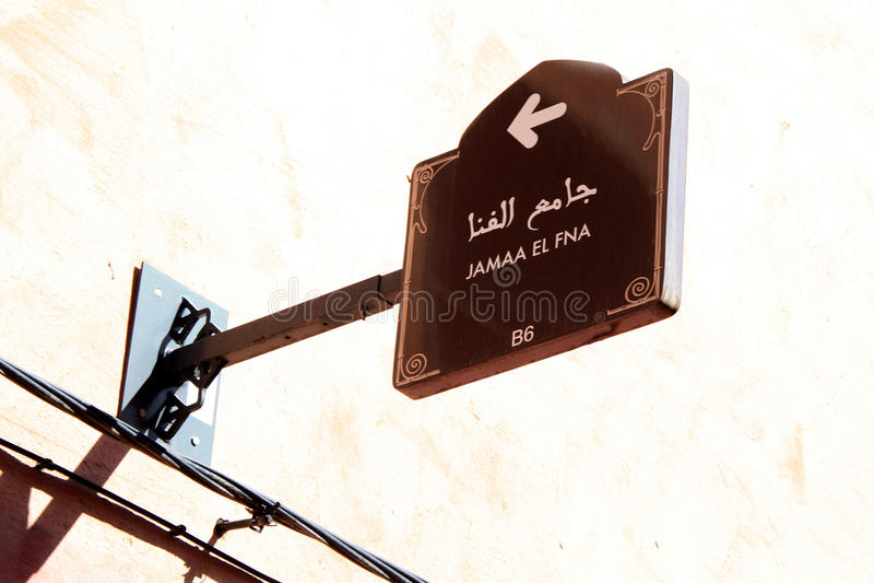 Afrique - Maroc - Marrakech photos libres de droits