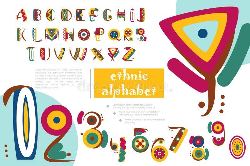Afrykanin Lub Indiański Etniczny abecadło szablon ilustracja wektor
