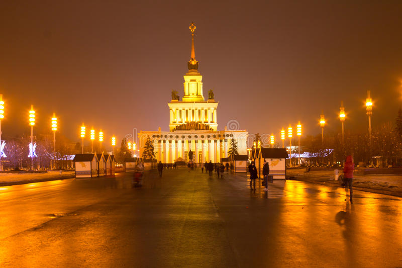 afton moscow royaltyfria bilder