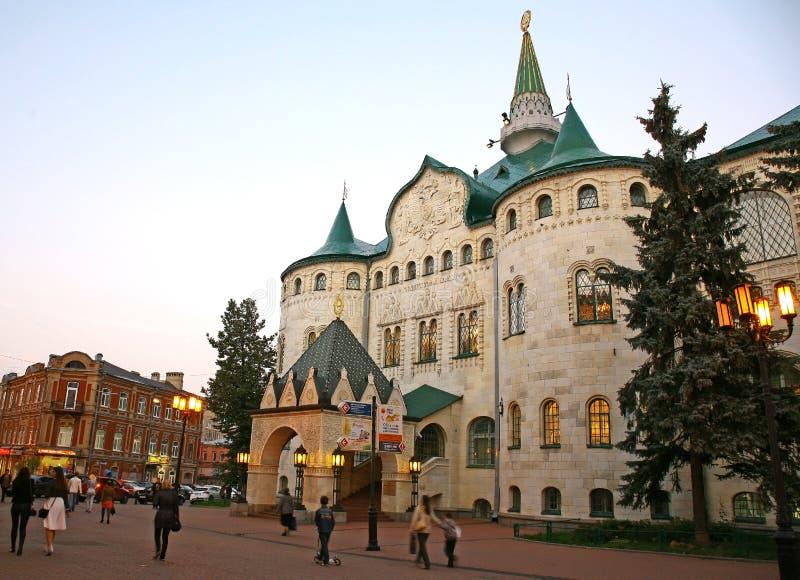 Aftonhöstsikt av centralbanken av Ryssland i Nizhny Novgorod royaltyfria foton