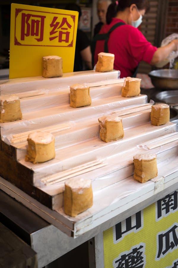 Agei ou Ah especialidade local de GeA original a Tamsui fotos de stock