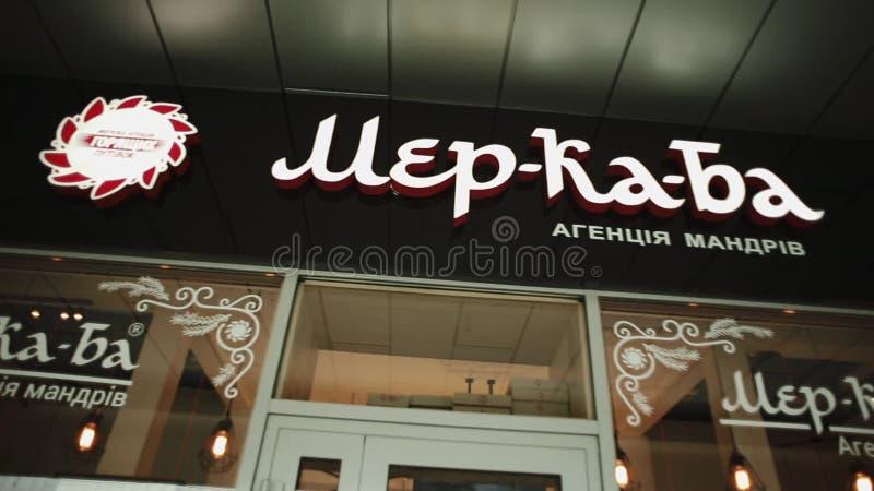 Agence de café de Merkaba de MER-ka-Ba de visites et de voyages du filet dans le Vinnytsya Ukraine clips vidéos