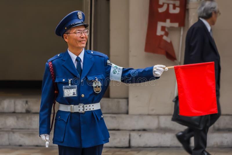 Agente de segurança japonês foto de stock royalty free