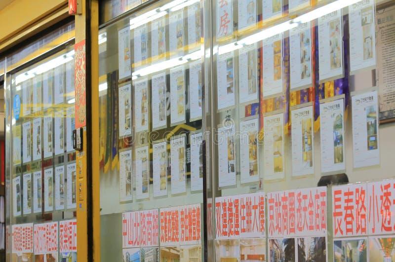 Agente inmobiliario Taipei Taiwan foto de archivo libre de regalías