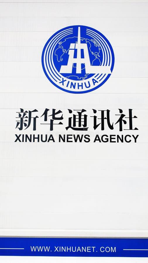Agenzia di Stampa cinese Xinhua fotografia stock