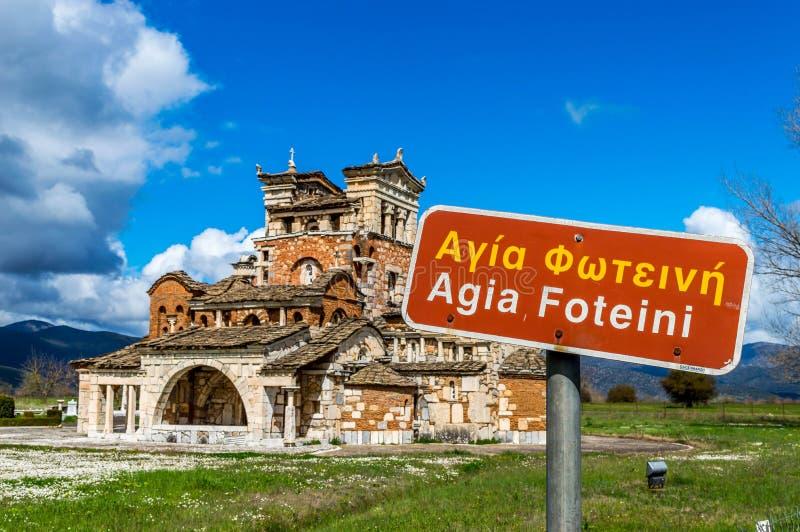 Agia Foteini royalty-vrije stock fotografie