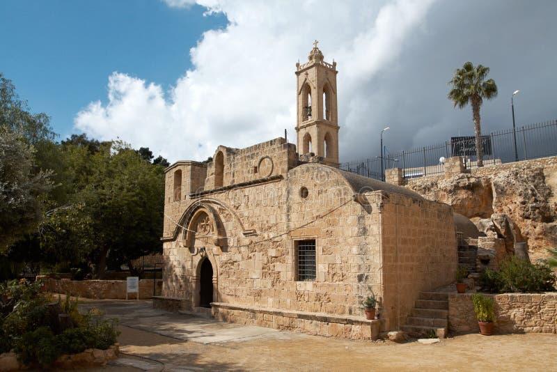 Agia Napa Monastery royalty free stock photos