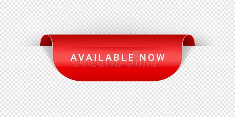 Agora o origâmi vermelho realístico disponível da etiqueta, da etiqueta, da bandeira, da etiqueta, do sinal ou da fita do vetor d ilustração do vetor