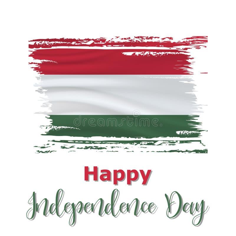 20 agosto, fondo di festa dell'indipendenza dell'Ungheria illustrazione di stock