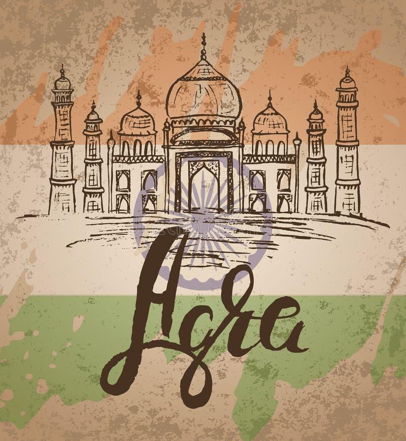 Agra etikett med handen som dras Taj Mahal och att märka Agra och den indiska flaggan vektor illustrationer