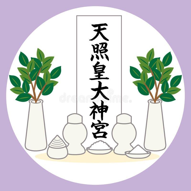 Agregado familiar xintoísmo - um altar para adorar os deuses ilustração royalty free