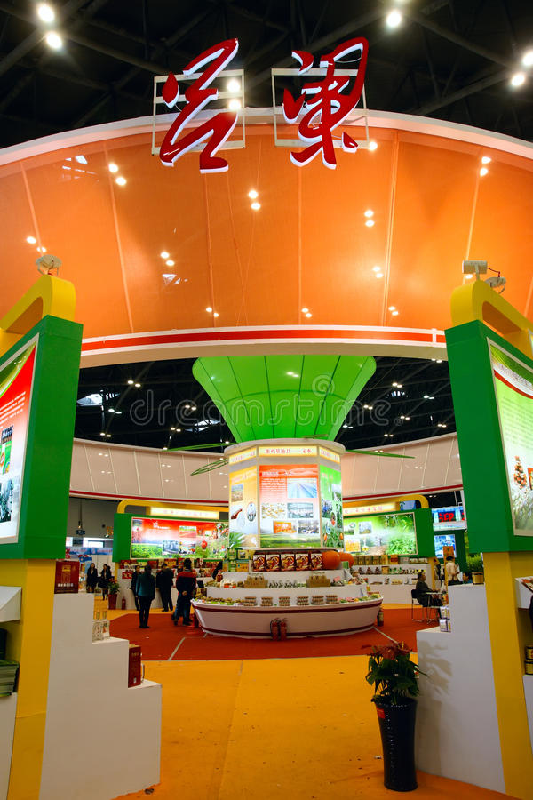 Download Agricultural exposition editorial photography. Image of expo - 21723452