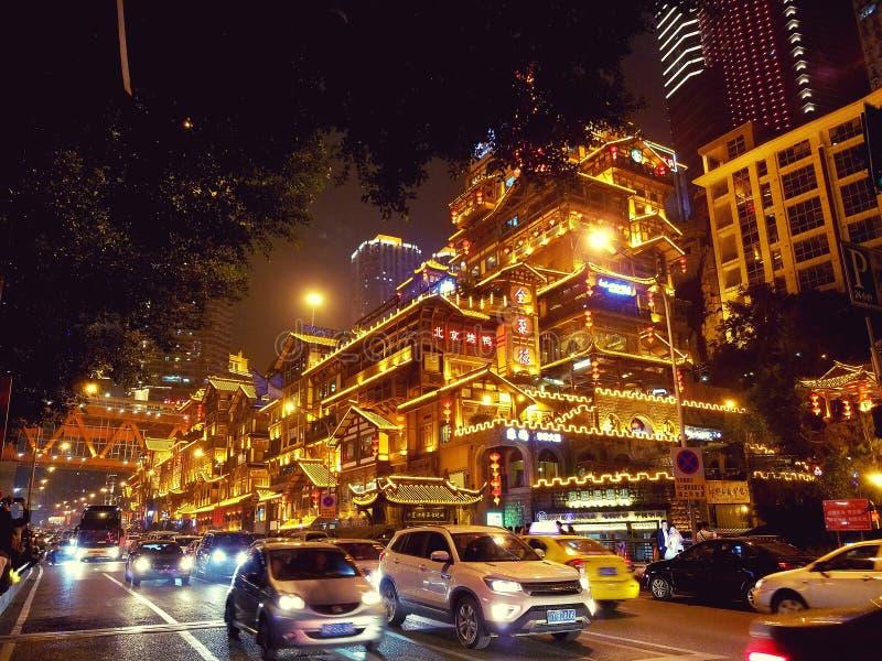 Agujero de Hongya en æ'ªå'-æ'ž del † del åº del  del ‡ del é de Chongqing fotos de archivo