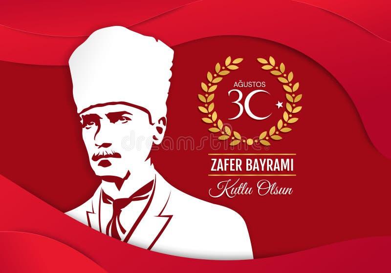 30 agustos, zafer διανυσματική απεικόνιση bayrami 30 Αυγούστου, κάρτα εορτασμού της Τουρκίας ημέρας νίκης Γραφικός για το σχέδιο ελεύθερη απεικόνιση δικαιώματος