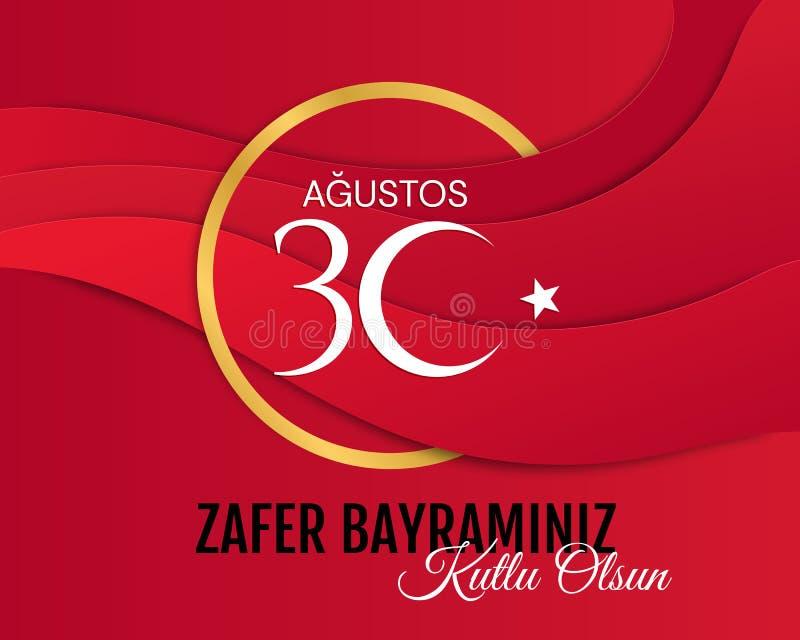 30 agustos, zafer διανυσματική απεικόνιση bayrami 30 Αυγούστου, κάρτα εορτασμού της Τουρκίας ημέρας νίκης Γραφικός για το σχέδιο διανυσματική απεικόνιση