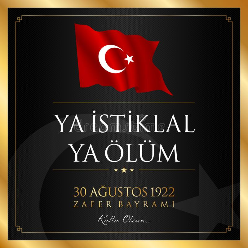 30 August, Victory Day Turkey celebration card. stock illustration
