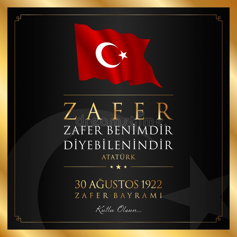 30 August, Victory Day Turkey celebration card. royalty free illustration