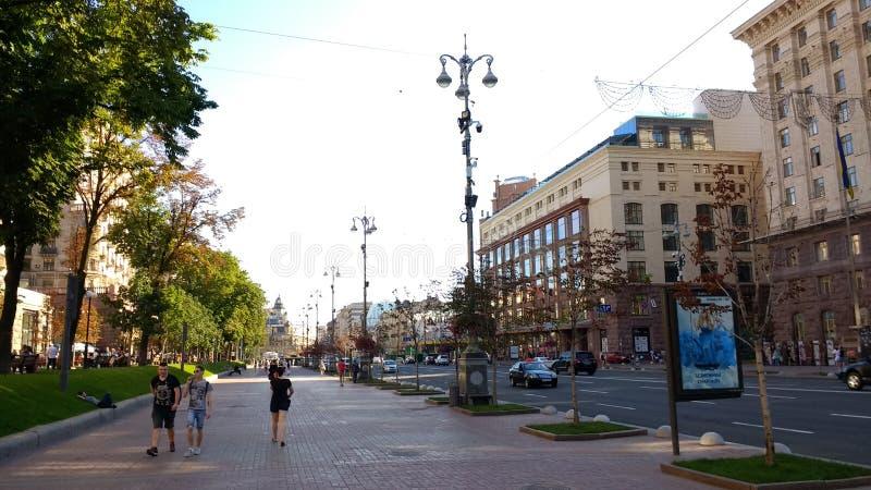 Ah, Kiev fotos de archivo libres de regalías