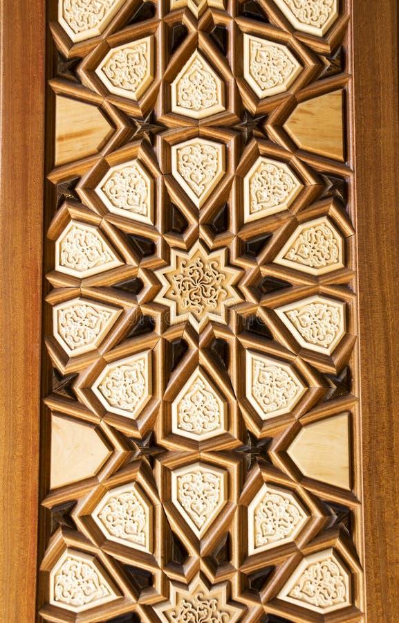 Ahmet Hamdi Akseki Mosque, fotografia stock libera da diritti