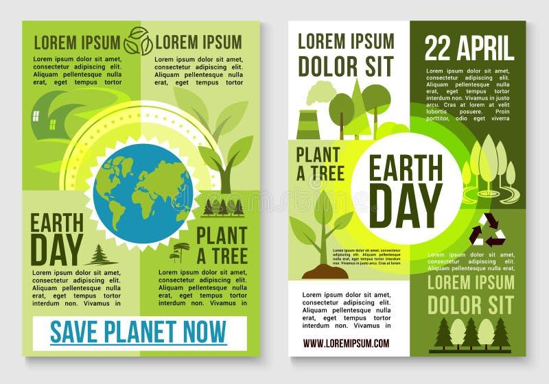Ahorre las plantillas del vector del árbol de la naturaleza y de la planta stock de ilustración