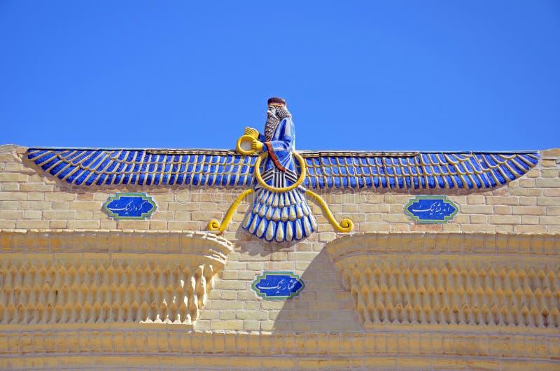 Ahura Mazda arkivbild