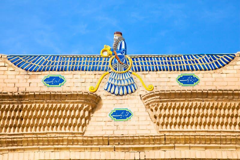 AHURA MAZDA en Ateshkadeh encienden el templo imagen de archivo