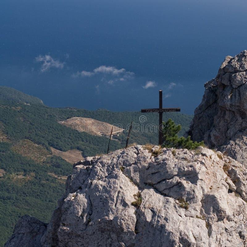 从Ai陪替氏山的看法到黑海海岸 免版税库存照片