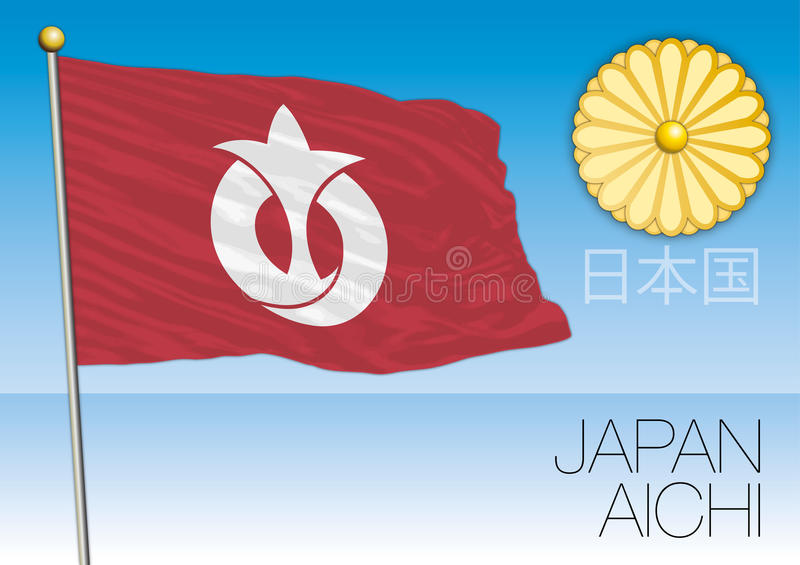 Aichivlag, Japan stock illustratie