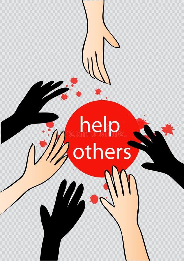 Aidez d'autres et sauvez la terre illustration libre de droits