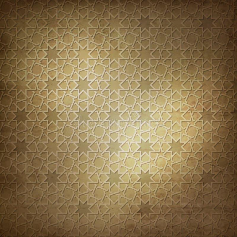 Aidilfitri-Grafikdesign lizenzfreie abbildung