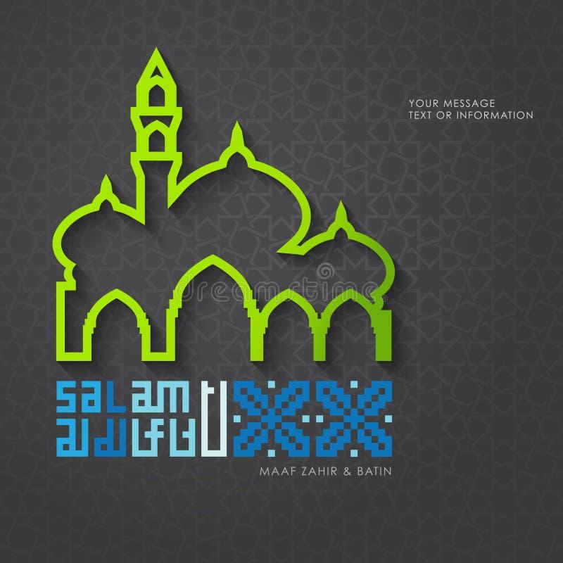 Aidilfitri grafisch ontwerp vector illustratie