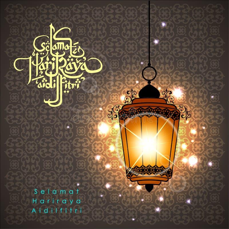 Aidilfitri grafisk design Selama Hari Raya Aidilfi stock illustrationer