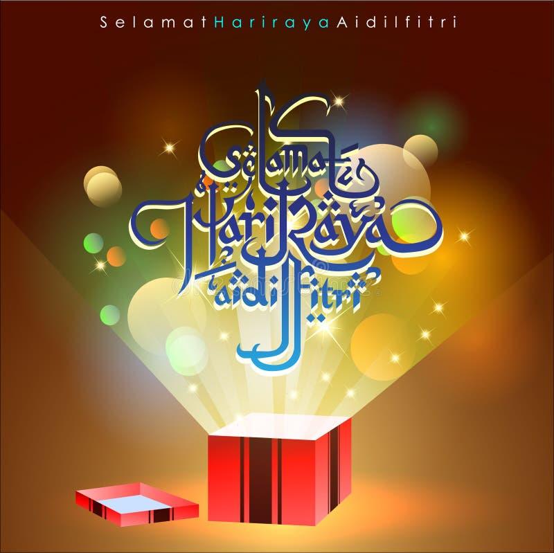Top Raya Eid Al-Fitr Decorations - aidilfitri-graphic-design-selama-t-hari-raya-literally-means-feast-eid-al-fitr-illuminated-lamp-vector-56527780  Best Photo Reference_615245 .jpg