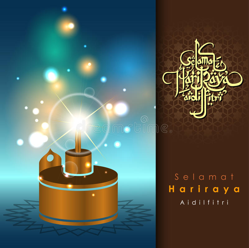 Great Raya Eid Al-Fitr Decorations - aidilfitri-graphic-design-selama-t-hari-raya-literally-means-feast-eid-al-fitr-illuminated-lamp-vector-56527819  Pictures_331965 .jpg