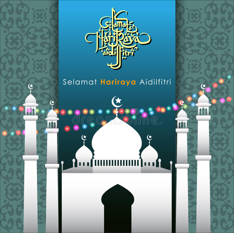 Top Raya Eid Al-Fitr Decorations - aidilfitri-graphic-design-selama-t-hari-raya-literally-means-feast-eid-al-fitr-illuminated-lamp-vector-56528394  Best Photo Reference_615245 .jpg