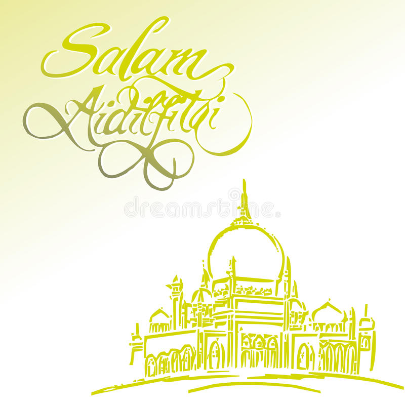 Download Aidilfitri greeting card stock illustration. Image of mosque - 14577281