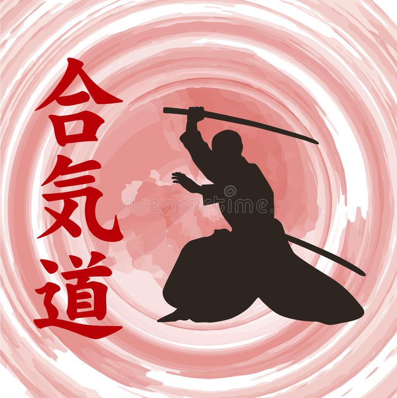 Download Aikido illustration stock. Illustration du conception - 56483227