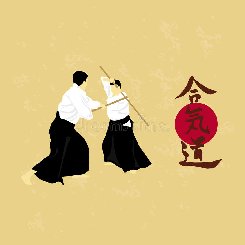 Aikido. Illustration, men are engaged in aikido on a light background royalty free illustration